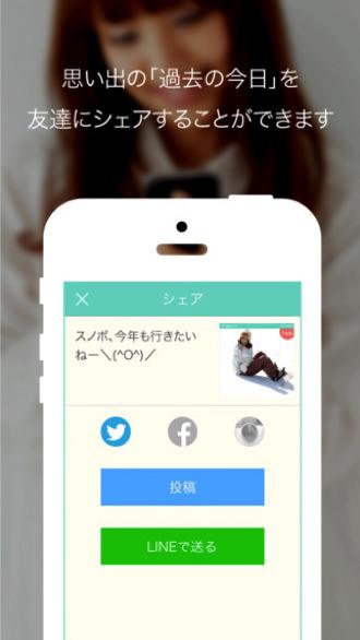 Iphoneapp fricael 4