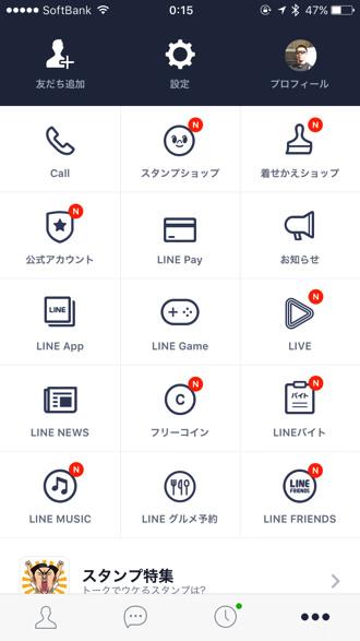 Line yamato 2