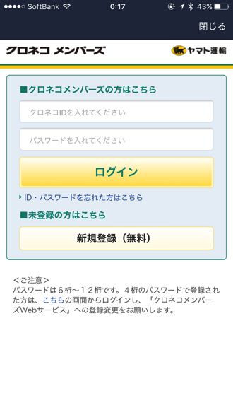 Line yamato 6
