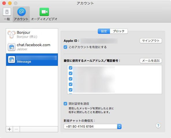 Os x re install 6