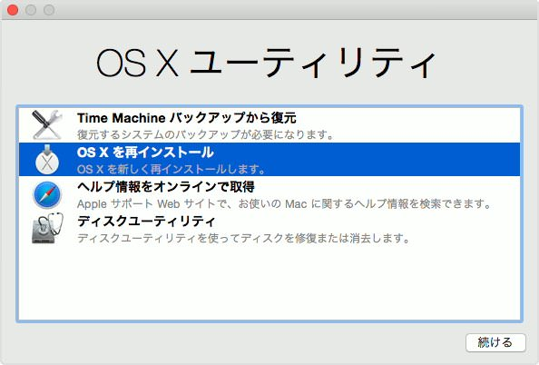 Os x re install 7