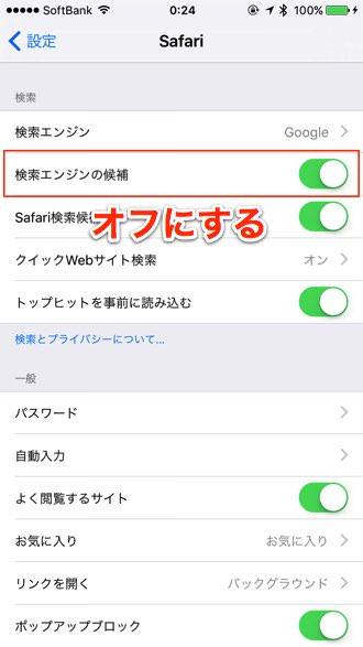 Safari clash 1