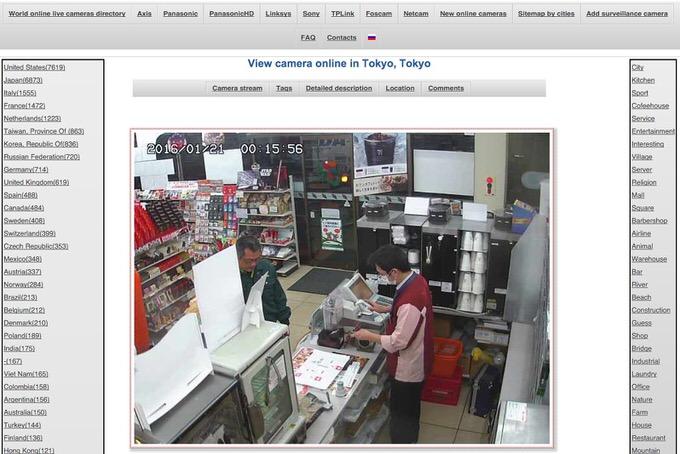 日本のカメラも多数!世界中の監視カメラの映像をライブで確認できるサイトが話題