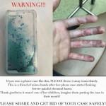 【注意】液体入りのiPhoneケース(キラキラケース)で事故多発!液体が漏れて化学熱傷の被害