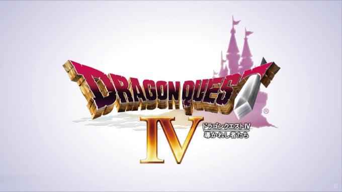 50%オフ!スマホ版「ドラゴンクエスト Ⅳ  導かれし者たち」が28日まで半額!