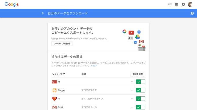 Google download 1