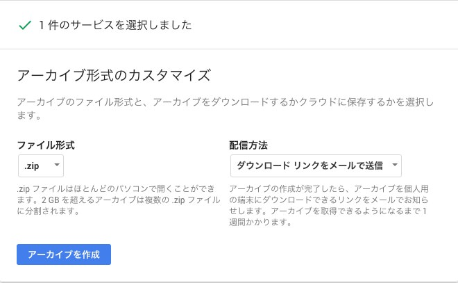 Google download 3