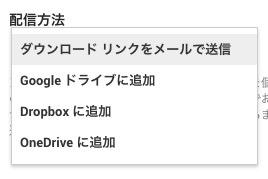 Google download 4