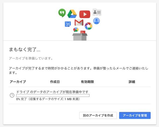 Google download 5