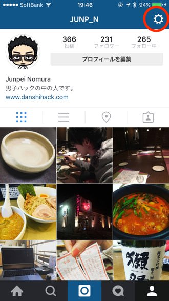 Instagram multiaccount 2