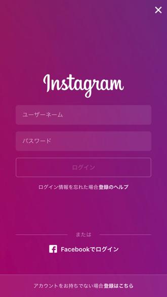 Instagram multiaccount 4