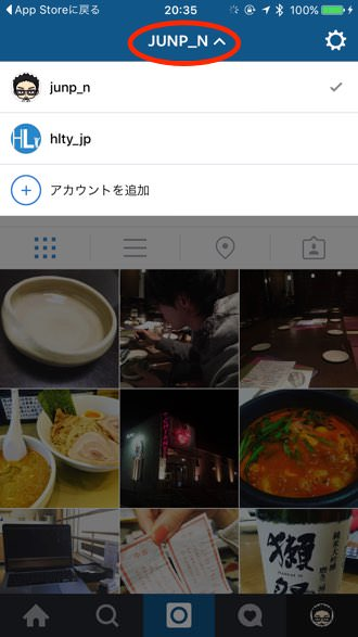 Instagram multiaccount 5