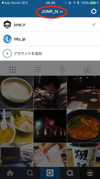 Instagram multiaccount 5