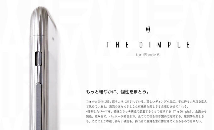 Iphoneaccessory dimple