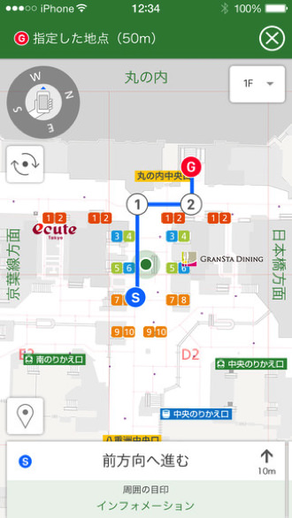 Iphoneapp ekikounainavi 3