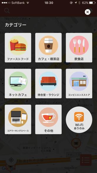 Iphoneapp erecafe 4