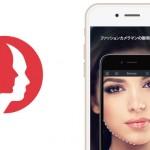 480円→無料!顔写真補正に特化したiPhoneアプリ「Relook」