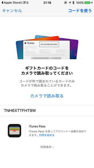 Iphoneapp sale videoshop 3