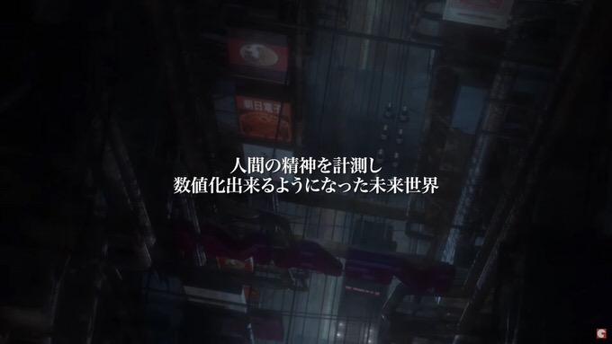シビュラシステム?!京都府警が「犯罪予測システム」を導入