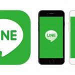 LINEで写真をオリジナル画質で送受信する方法、iCloudの写真を送受信する方法