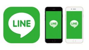 LINEがクローンiPhone対策、複数スマホからの同時アクセスを制限