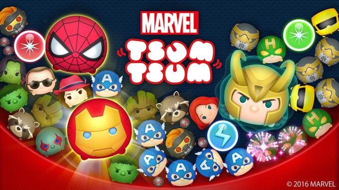 Marvel tsumutsumu 1