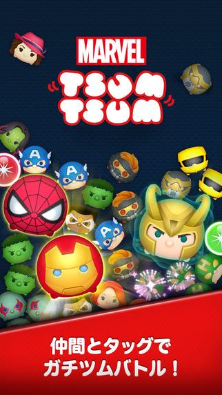 Marvel tsumutsumu 5