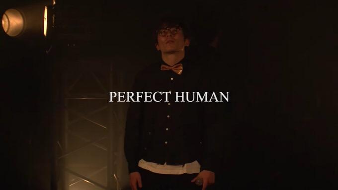 Radiofish perfect human