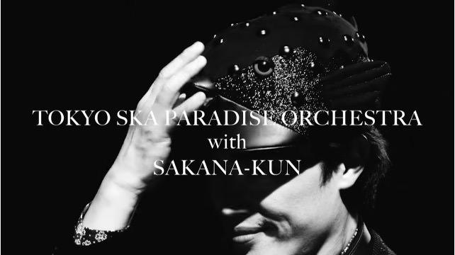 Sakanakun skaparadiseorchestra