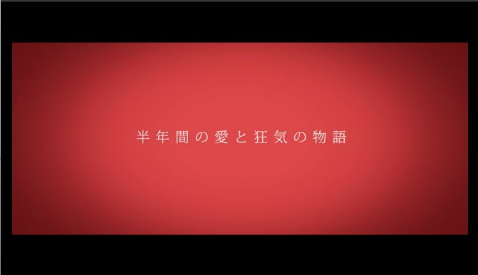 またお前か!「ベッキー&川谷絵音の不倫騒動」を実写化した動画が話題