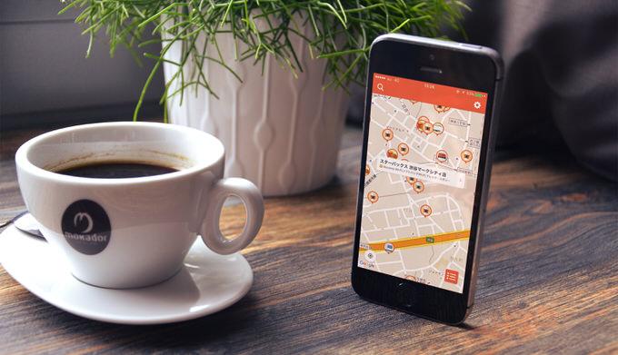 電源・WiFiのあるカフェをサクッと見つけられるアプリ「えれカフェ」