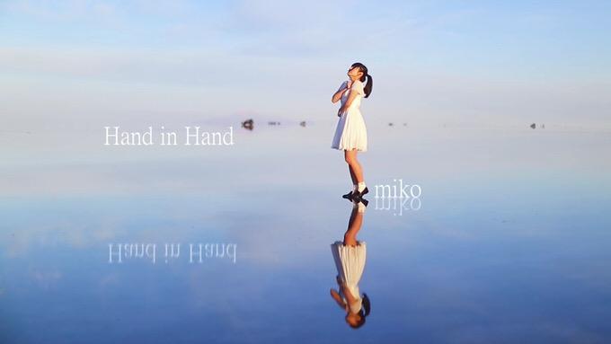 こんなに凄い【踊ってみた】は初めて!目が離せない絶景、ウユニ塩湖で踊ってみた