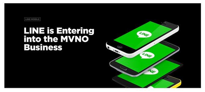 MVNO1