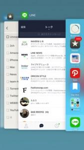 新常識!iPhone、バックグラウンドで動作しているアプリはバッテリーに影響なし