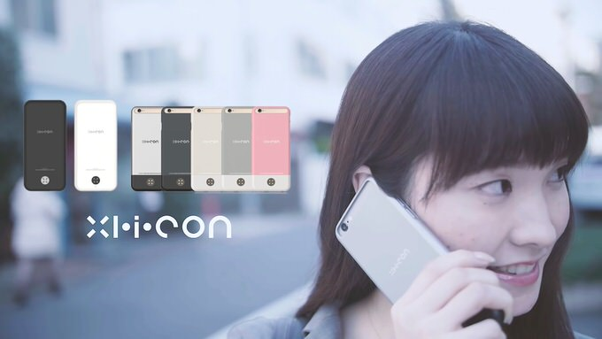 Iphoneaccessory xlicon