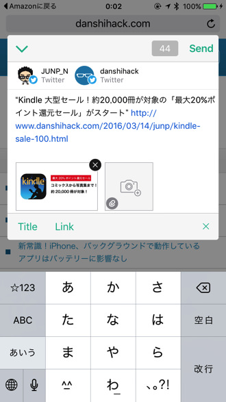 Iphoneapp linky 4