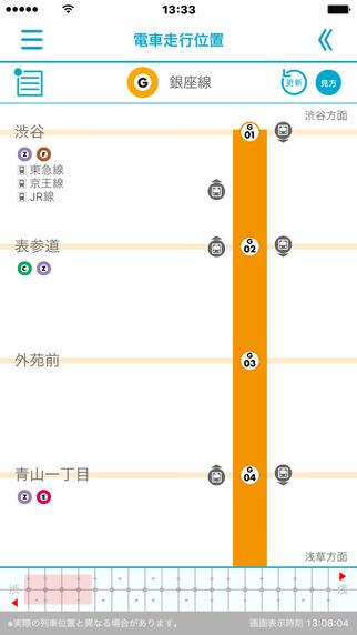 Iphoneapp tokyo metro 2