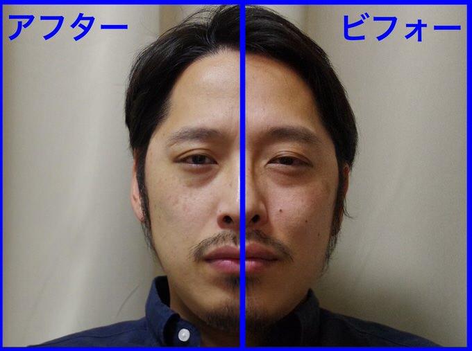37歳男性が美顔器(Re;Born+)を試したら顔がシュッとして肌がモチっとした話【PR】