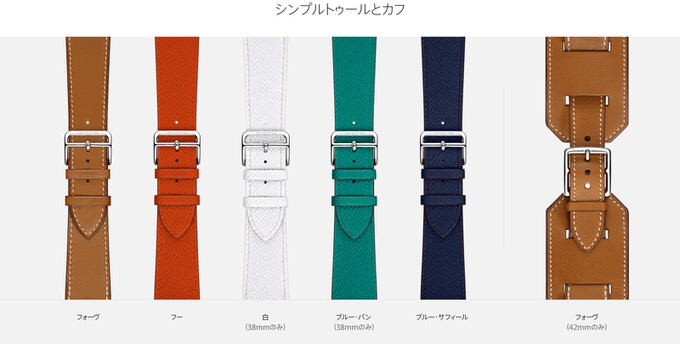 Applewatch hermes band 3