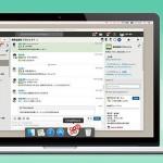 ChatWork(チャットワーク)が待望のデスクトップアプリをリリース
