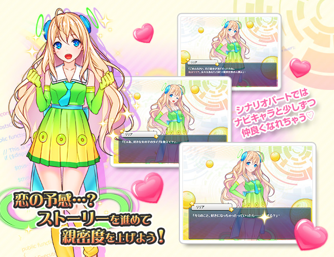Code girl collection 4