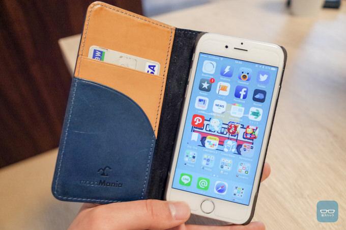 Iphone accessory modamania 0