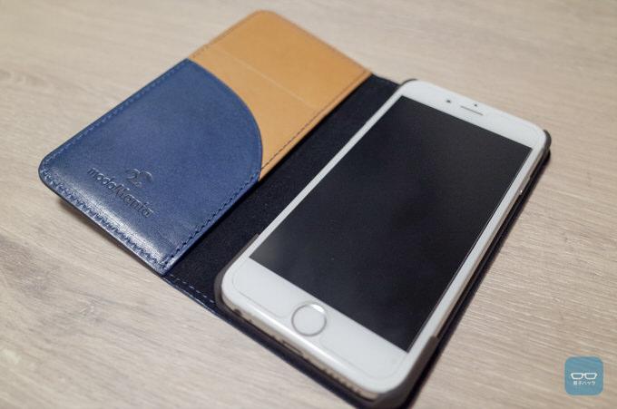 Iphone accessory modamania 5