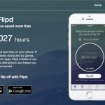 スマホを強制ロック!集中したい時やスマホ依存に役立つアプリ「Flipd」
