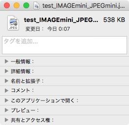 Iphoneapp sale imagemini 12