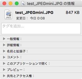 Iphoneapp sale imagemini 8