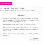 kansaitv-kumamoto.jpg
