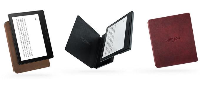 史上最薄・最軽量「Kindle Oasis」が予約開始 ― 4月27日発売、35,980円から