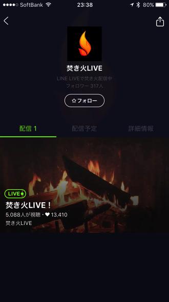Line live takibi 3