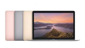 新型「MacBook」が6月に発表か、13.3インチのRetinaディスプレイ搭載